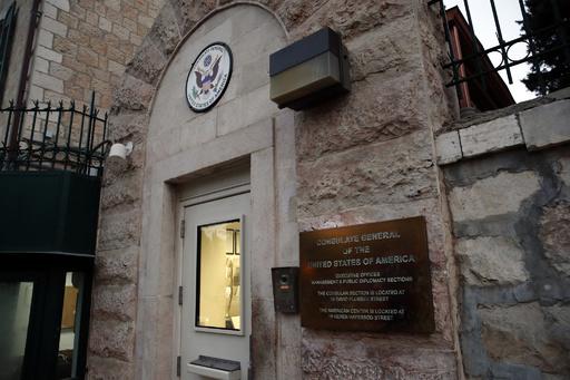 米、エルサレムの総領事館を格下げ 在イスラエル大使館に統合