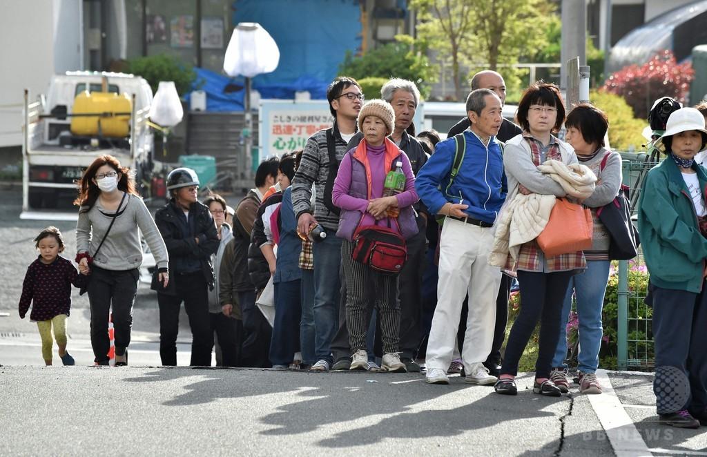 熊本地震の死者41人、行方不明者6人に