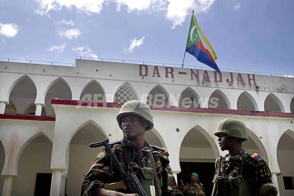 コモロ連合前大統領が逃亡、仏政府は亡命受け入れを検討