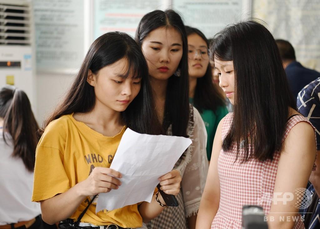 女子学生が匿名で同級生の学費を3年間援助 中国・武漢