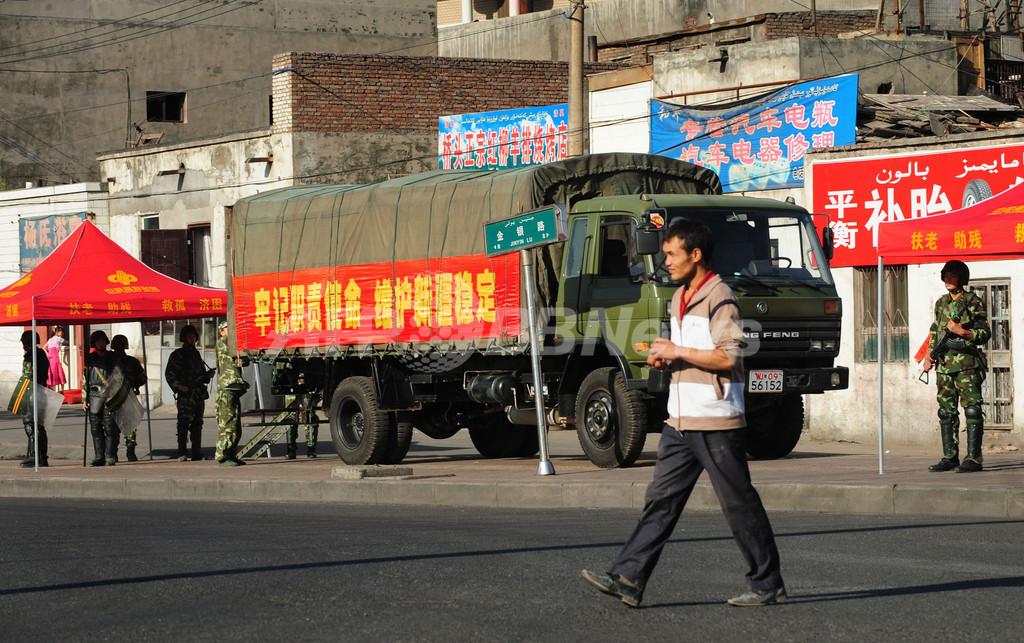 ウイグル暴動中に警察が12人の「暴徒」射殺、新華社