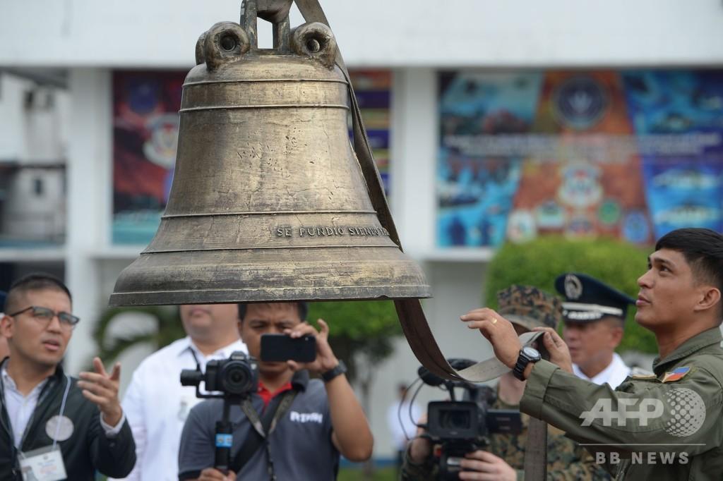 米がフィリピンから持ち帰った戦利品の鐘、117年ぶりに返還