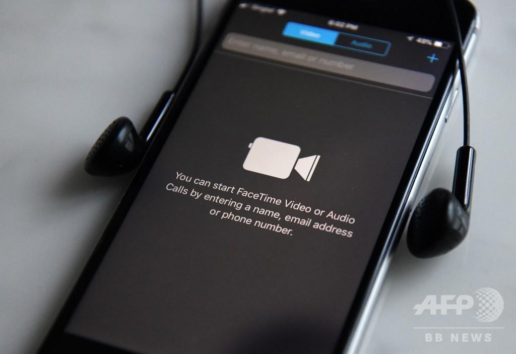 アイフォーンの通話アプリに不具合、相手を盗み聞き可能