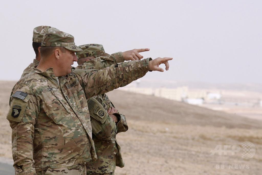 ヨルダン軍施設で発砲、米兵3人死亡