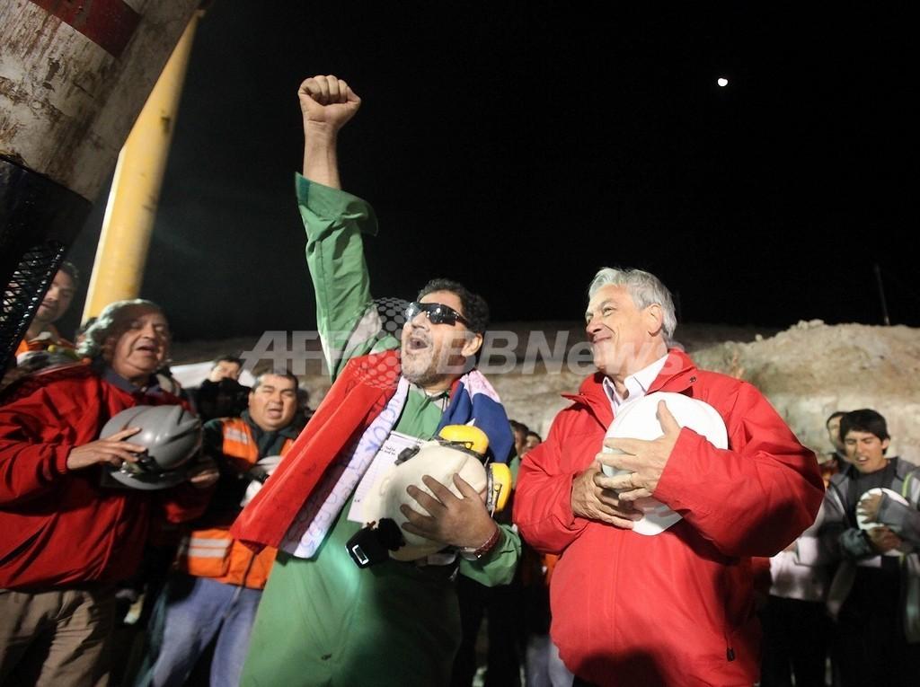 「人肉食も考えた」、チリ鉱山作業員がインタビュー本で語る