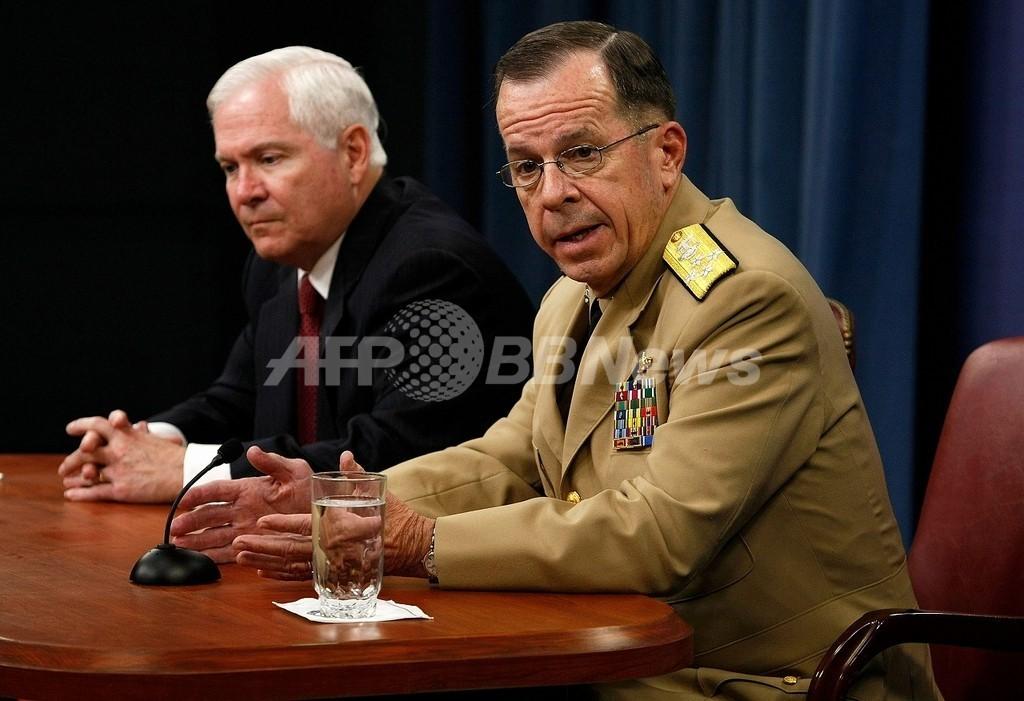ゲーツ米国防長官、アフガン駐留米軍司令官を更迭