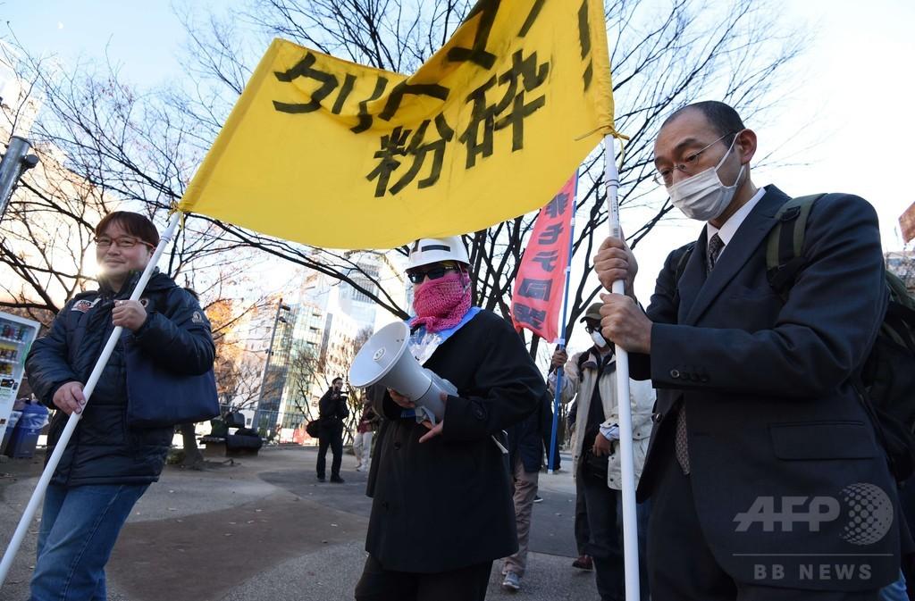 「クリスマス粉砕!」非モテ男性ら渋谷でデモ