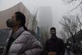 北京市「大気汚染日」2015年は半分近く