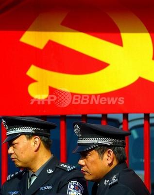 冷蔵庫に4歳少女のバラバラ死体、中国