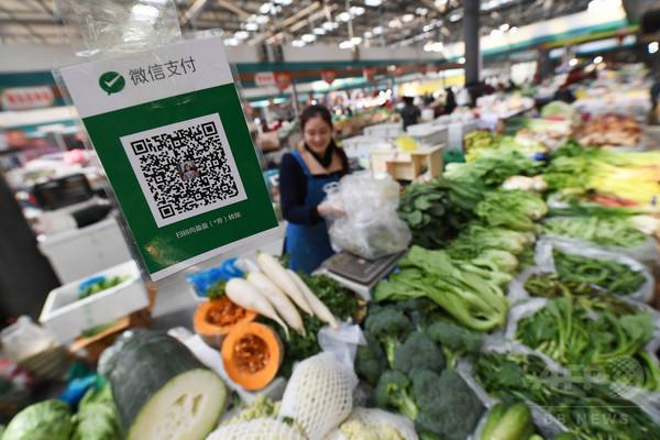 QRコード決済の落とし穴、中国