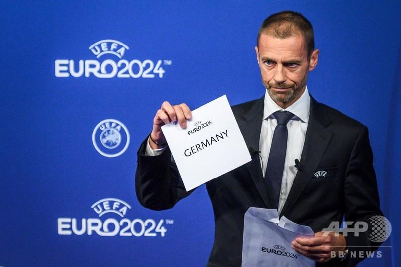 24年サッカー欧州選手権、開催国がドイツに決定