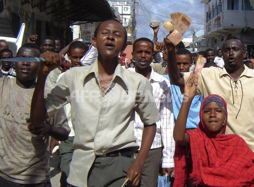 食料高騰のソマリア、デモ隊と治安部隊が衝突