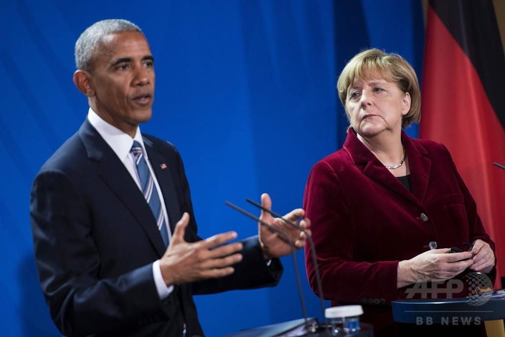 訪独のオバマ氏、トランプ氏に「ロシアに立ち向かう」姿勢期待