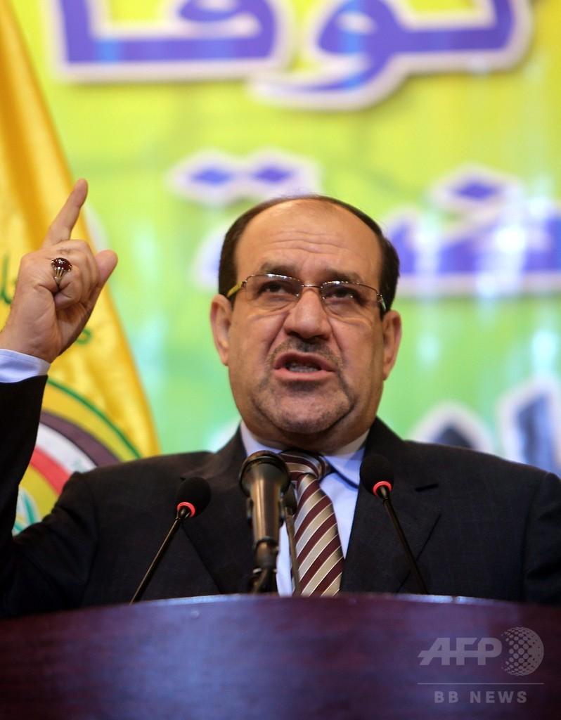 イラクのマリキ首相、3期目続投を断念 アバディ氏支持を表明