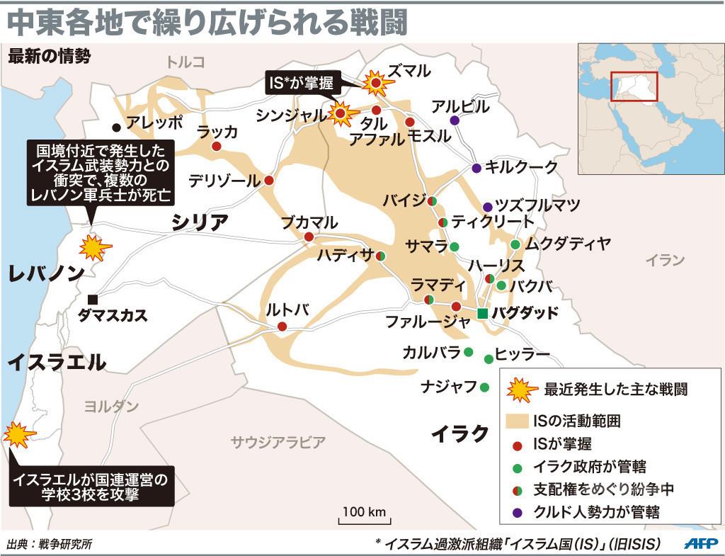【図解】中東各地で繰り広げられる戦闘