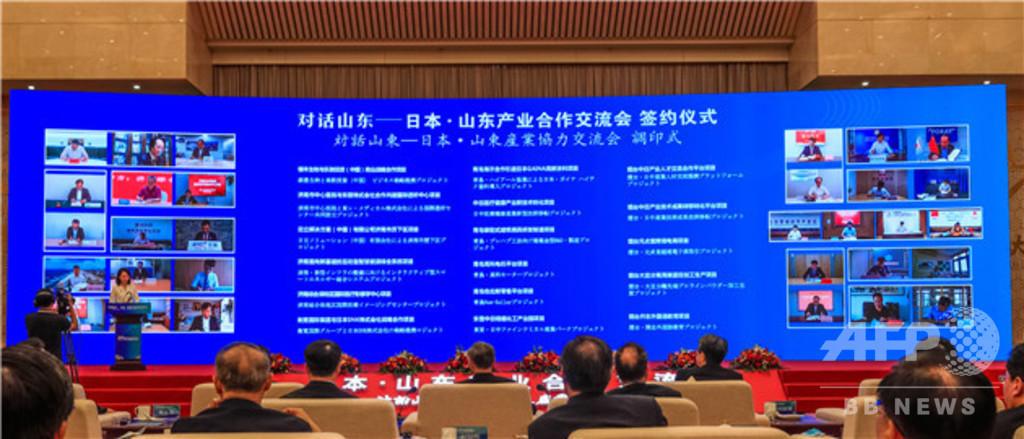 「山東と対話 日本・山東産業協力交流会」が開幕