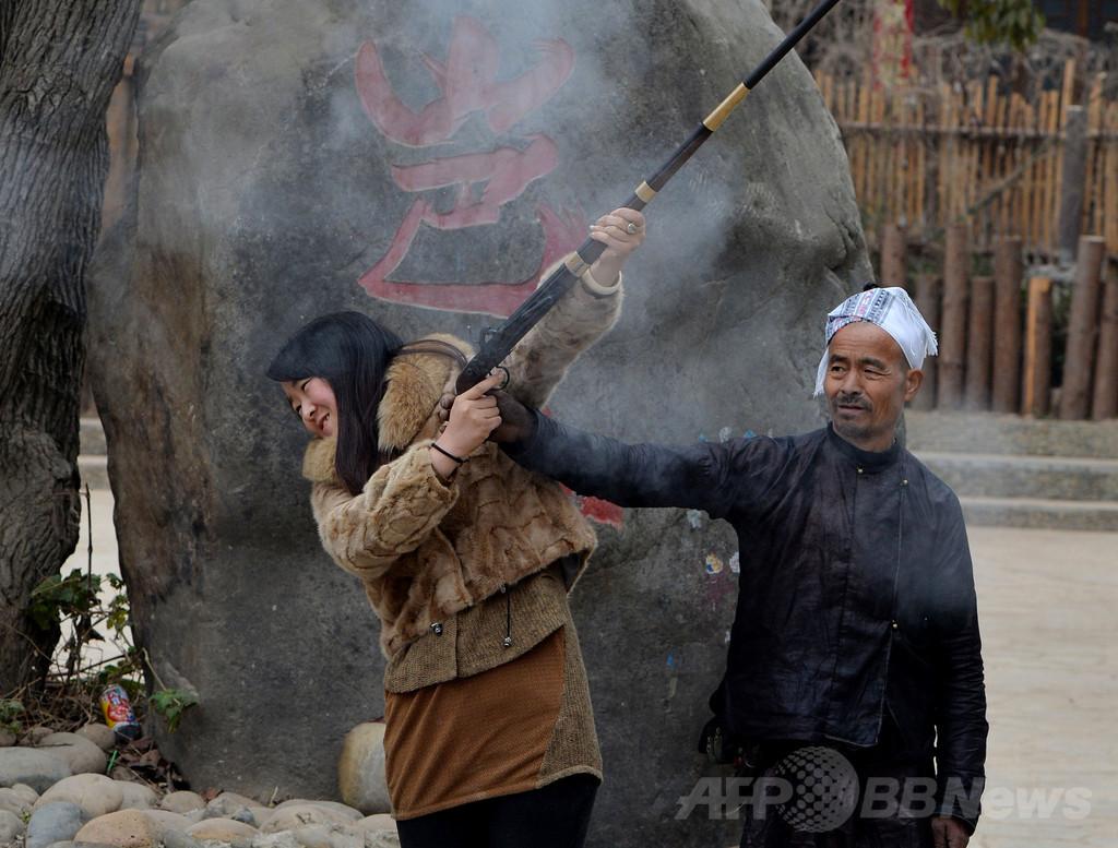 中国最後の「銃族」 ミャオ族の村