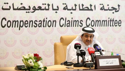 カタール、断交の損害補償を要求へ 委員会を設置