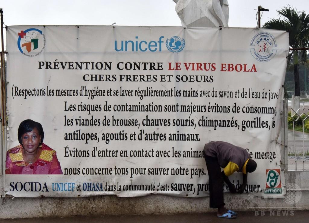 エボラ新規感染、週1万人に達する恐れ WHO警告