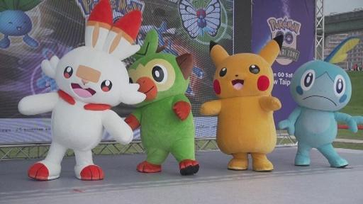 動画:イベント限定のレアキャラクターも、台湾でポケモンGOイベント開幕