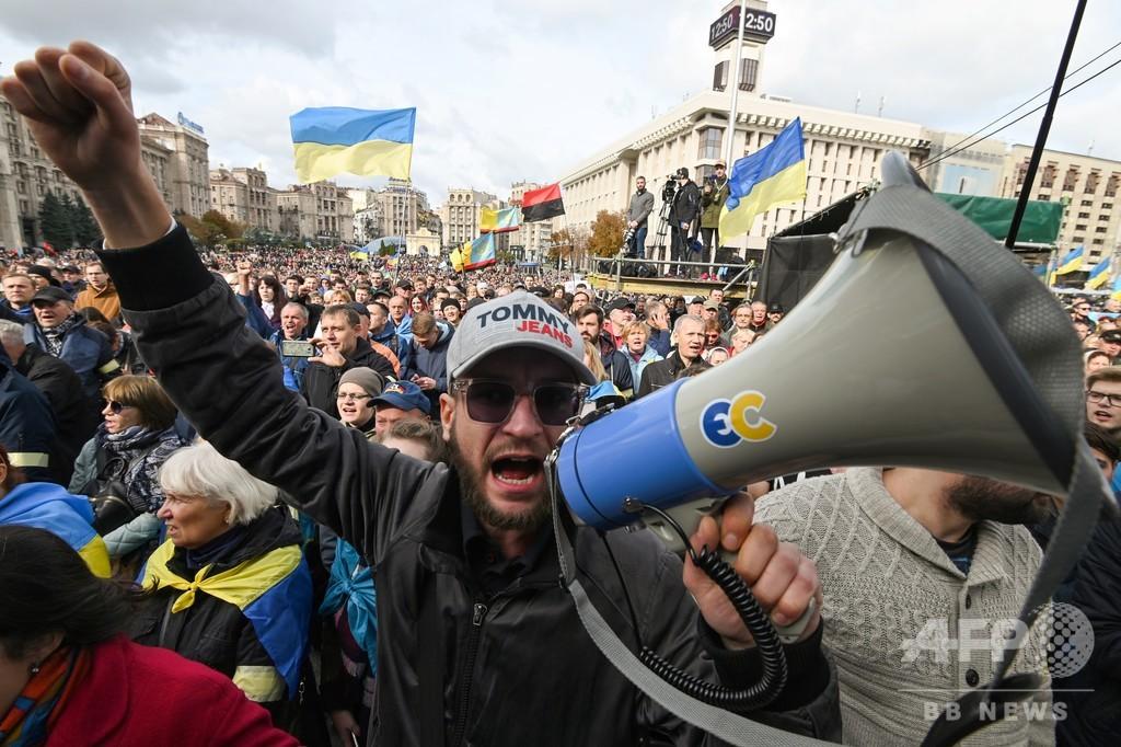 ウクライナ和平合意に抗議、首都で約1万人 ポロシェンコ前大統領も参加
