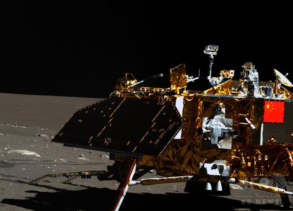 月の裏側に着陸を計画 中国の「嫦娥4号」