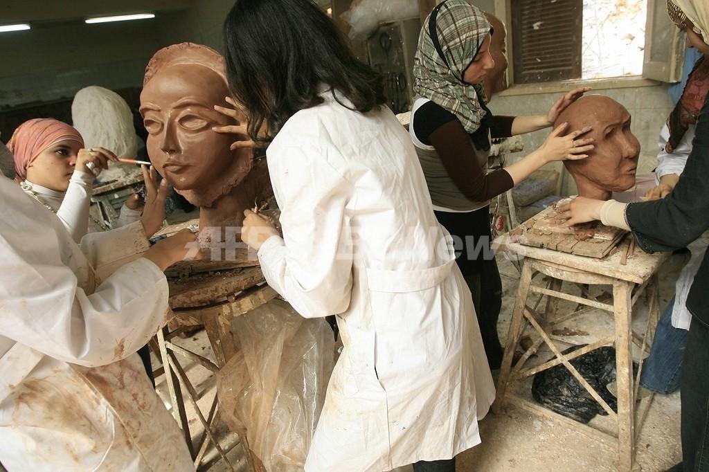 裸はイスラム教への冒涜、ヌードモデルを使えないエジプトの美術学校
