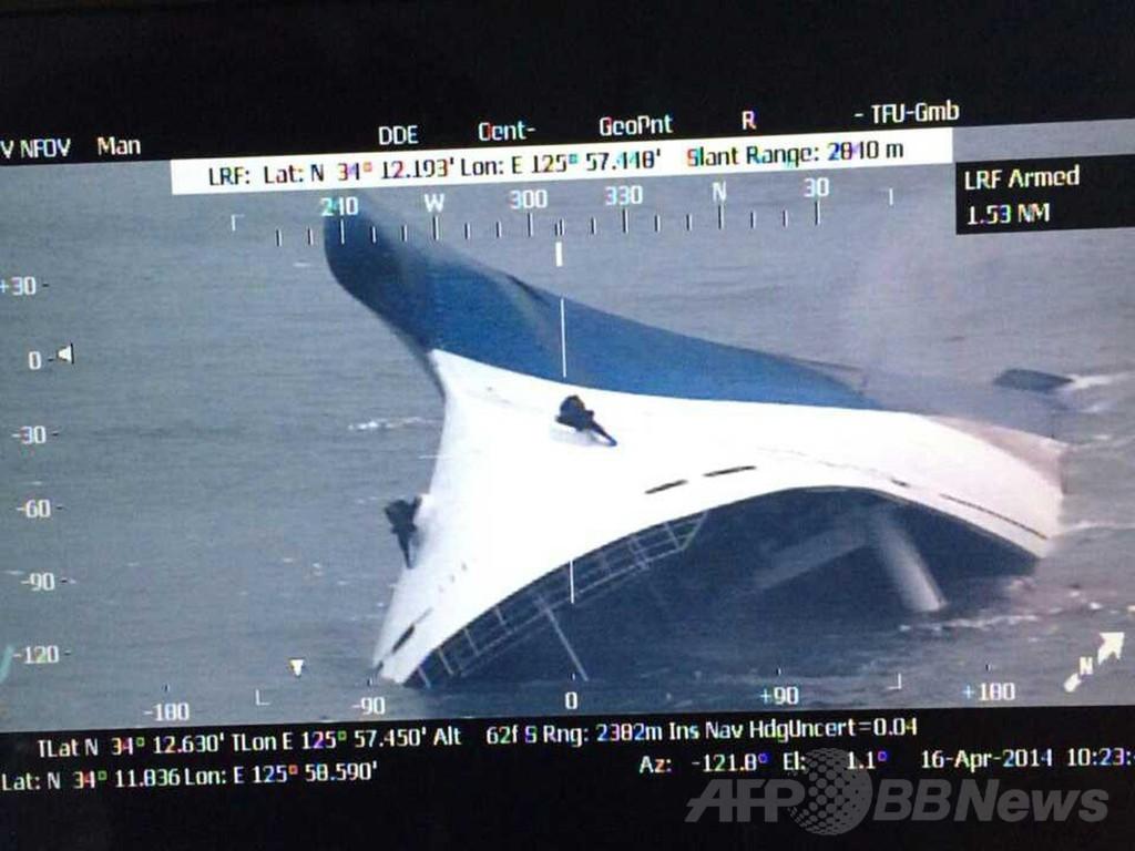 【海外】韓国旅客船沈没事故、大惨事の恐れ 49人死亡5人重傷253人不明 生存者「すぐに避難案内していれば」★95YouTube動画>5本 ニコニコ動画>3本 ->画像>62枚