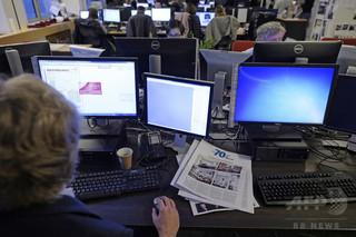 勤務中の私用メッセージで解雇は不当、欧州人権裁が判断
