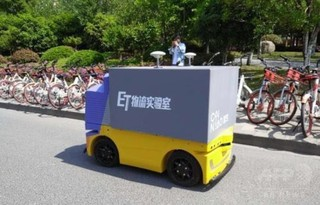 アリババ傘下「菜鳥」の無人配達車、公道で走行テスト 年内量産へ