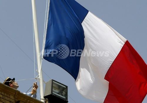国旗の侮辱を禁じる新法を公布、フランス