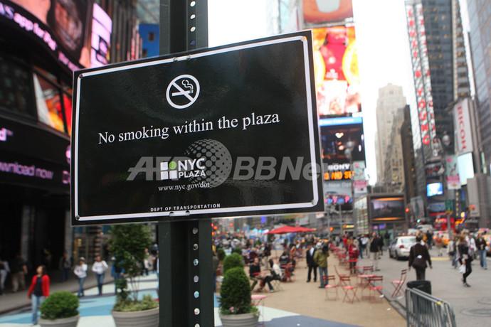 ファイザーの禁煙薬で心臓病リスク高まる恐れ、米FDA