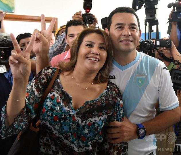 政治経験ゼロのコメディアン大統領が誕生、中米グアテマラ