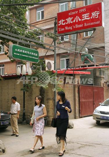 中国で「姓のバラエティーを増やす法改正」草案を発表