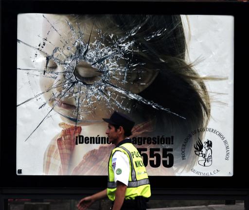 家庭内暴力防止キャンペーン グアテマラ