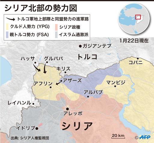 【図解】トルコ軍が進攻したシリア北部の勢力図