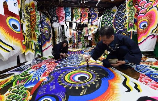 老舗の手描きこいのぼり、埼玉県加須市