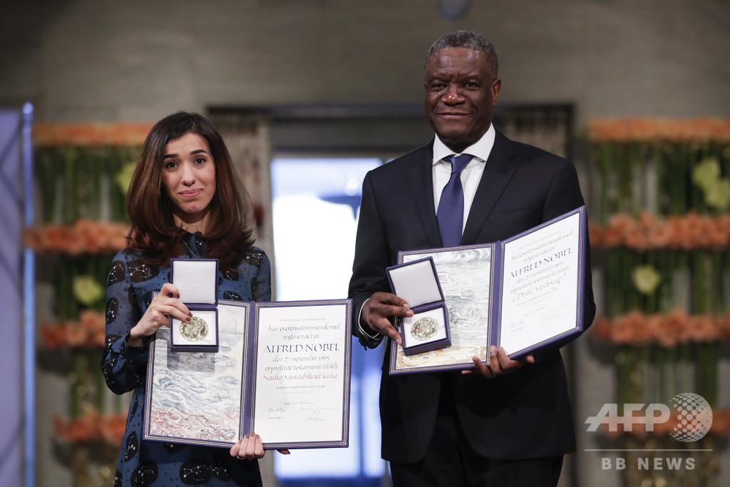 コンゴのノーベル賞受賞者、紛争地の性暴力被害者のため世界基金を創設へ