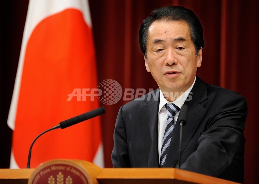 韓国併合100年、「反省とお詫び」の首相談話を閣議決定