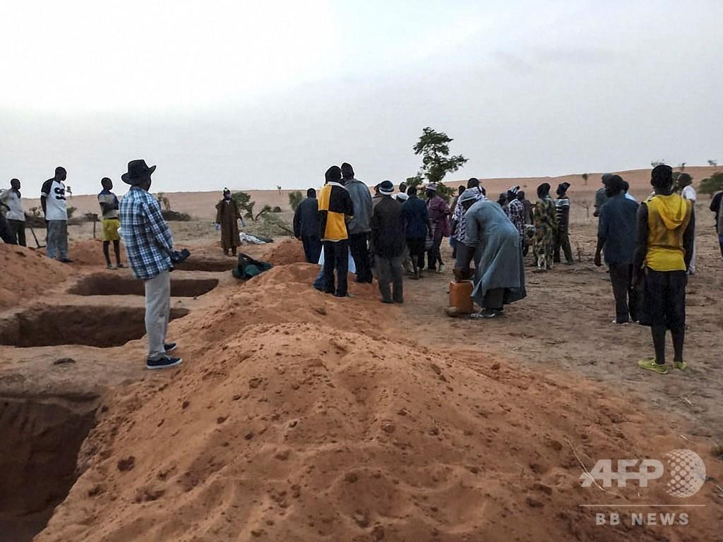 マリの村襲撃事件、当局が死者数を35人に訂正
