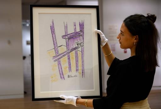 故マンデラ氏が描いた独房の絵、1250万円で落札 米NY