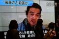 後藤健二さんの妻が声明、「夫を誇りに思う」