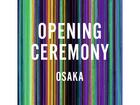オープニングセレモニーが関西初出店、30日オープン