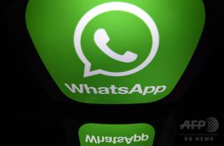メッセージアプリで児童ポルノ共有、欧州と中南米で39人逮捕
