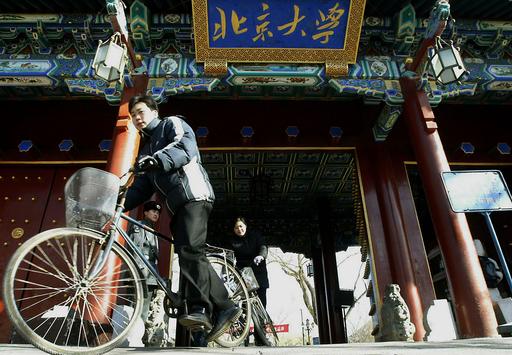 北朝鮮政府が自国留学生全員に帰国を指示、理由は不明