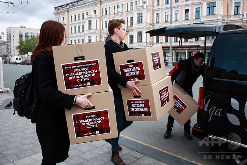 チェチェンの同性愛者迫害疑惑、調査求めた活動家ら一時拘束 ロシア