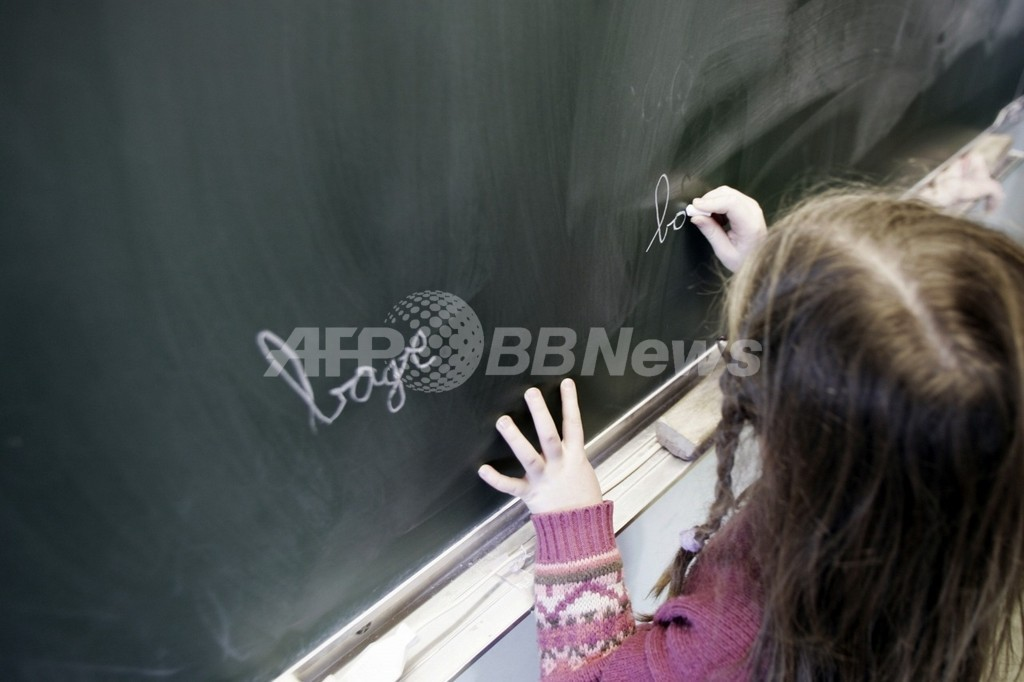 女子生徒を訴えていたウサギ嫌いの教師が敗訴、ドイツ