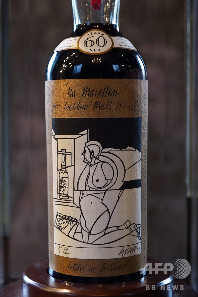 マッカラン60年、1億2500万円で落札 ウイスキー史上最高額