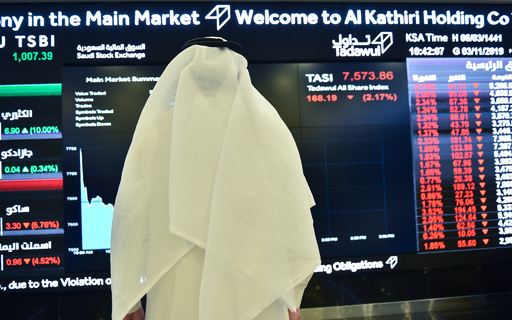 サウジ・アラムコが新規上場 時価総額200兆円超、世界最大に