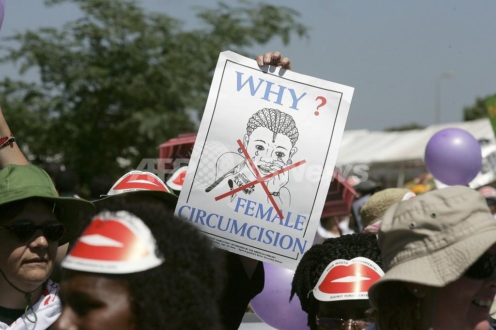 女子割礼廃止を目指し、西アフリカ7か国ファーストレディーが会議